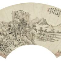 2848. Wang Hui