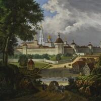 11. Russian School
