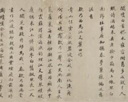 2208. Wang Wenzhi 1730-1802
