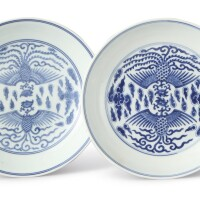812. four blue and white 'phoenix' dishes qing dynasty, jiaqing, daoguang, tongzhi marks and period