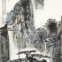 1208. Ya Ming