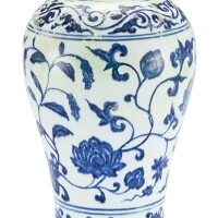 5. a rare blue and white 'lotus' meiping ming dynasty, yongle period |