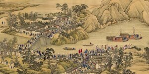 The Qing Wonder Reunited for the First Time in Over a Century