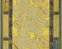 48. a calligraphic album page, signed by muhammad baqir, persia, safavid, 16th century