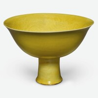 10. an exceptionally rare molded yellow-glazed 'dragon' stembowl jiajing mark and period