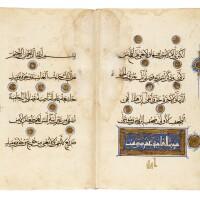 11. an illuminated qur'an juz (xxx),attributable to the scribe 'ali ibn muhammad al-muktib al-ashrafi, probably illuminated by ibrahim al-amidi, egypt, mamluk, circa 1370-75 ad