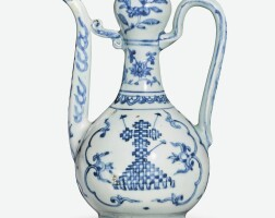 14. an extremely rare blue and white ewer ming dynasty, early 16th century