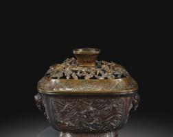 150. 明十七世紀 局部鎏金銅海獸紋獅耳蓋爐