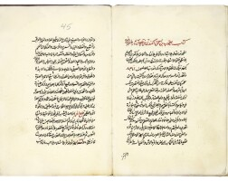 42. a compendium of fifteen scientific treatises in two volumes mainly by abu 'ali al-husayn ibn 'abdullah ibn al-hasan ibn 'ali ibn sina, known as avicenna (d.1037 ad), including a treatise by ya'qub al-kindi (d.ca 873 ad), persia, safavid, dated 958 ah/1550-51 ad  