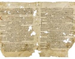 6. psalter, in the sahidic dialect of coptic, manuscript on vellum [upper egypt (perhaps the white monastery, near sohag), ninth century]