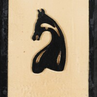 106. Marcel Duchamp