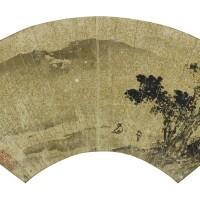 508. Jiang Song