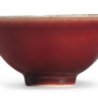 507. 清康熙 寶石紅釉盌 《宣德年製》仿款 |