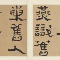 812. Zheng Fu