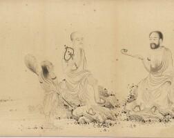 837. Ding Guanpeng