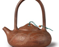 1206. an yixing 'prunus' teapot and cover,signed yun lin qing dynasty, 19th century |