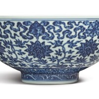 602. a large blue and white ming-style 'eight buddhist emblems' bowl qianlong seal mark and period |