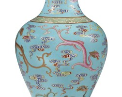 3602. a rare turquoise-ground famille-rose 'nine dragon' cloisonne-imitation vase seal mark and period of qianlong