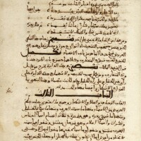 5. a work on arabic prosody, north africa or spain, dated 740 ah/1340 ad