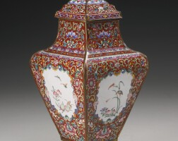 356. a ruby-ground enamel vase and cover qianlong mark and period