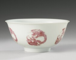 35. a copper-red 'dragon'medallionbowl kangxi mark and period