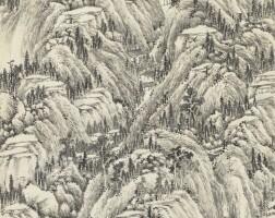829. Attributed to Shen Zhou