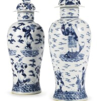 43. a pair of chinese blue and white porcelain baluster jars and covers late 19th century