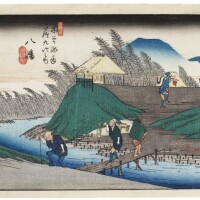18. utagawa hiroshige i (1797–1858)yawata edo period, 19th century | 25, yawata, from the series the sixty-nine stations of the kisokaido road (kisokaido rokujukyu tsugi no uchi), edo period, circa 1835–38