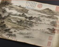 3301. Qian Weicheng (1720-1772)