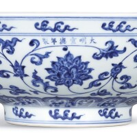 7. an outstanding and large blue and white 'indian lotus' fruit bowlmark and period of xuande  