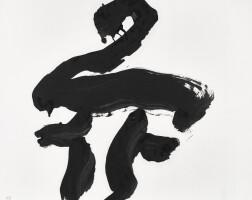 614. Inoue Yuichi (Yu-ichi)