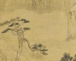 620. Wang Jianzhang