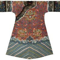 134. robe à décor de neuf dragons en soie tissée kesi dynastie qing, xixe siècle |