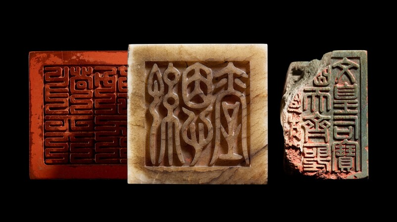 The Astonishing Imperial Seals Set to Make Auction History
