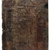 17. a fragment from a large morocco binding, egypt or syria, mamluk, 15th century |