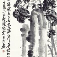 1242. Wu Changshuo