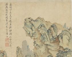 509. Lu Zhi
