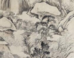 517. 石濤(款)   堪嘆陵谷松