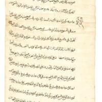38. a waqfnama bearing the tughra of sultan bayezid ii(r.1481-1512 ad), turkey, ottoman, dated 897 ah/1491 ad