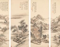 2504. Zhang
