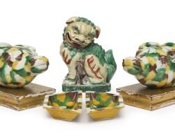 1103. pair of chinese sancai-glazed ox-head rhytons 18th / 19th century
