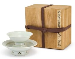 304. a qingbai cup and cupstand northern song dynasty |