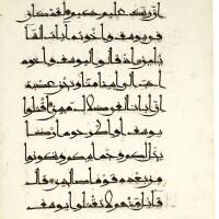 2. a qur'an bifolium in eastern kufic script, persia, 11th/12th century ad |
