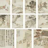 517. 張宏 1577-1662