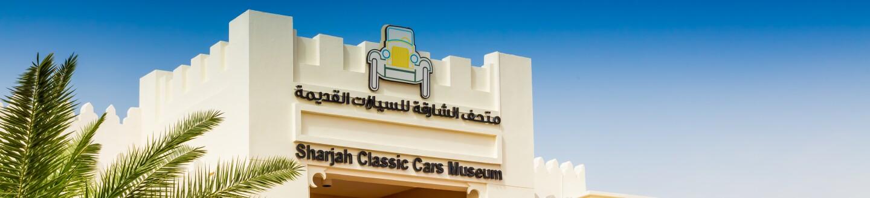 Sharjah Classic Cars Museum