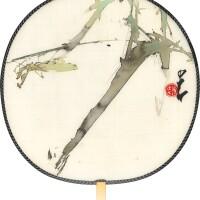 2719. Zhao Shao'ang