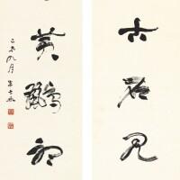 587. Zhu Shilin