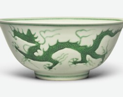 9. a fine green-enameled 'dragon' bowl zhengde mark and period