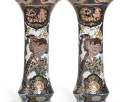 18. a pair of japanese imari beaker vases edo period,18th century