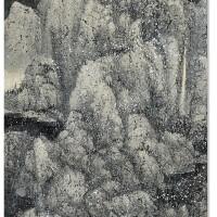 847. Wang Jiqian(C.C.Wang)